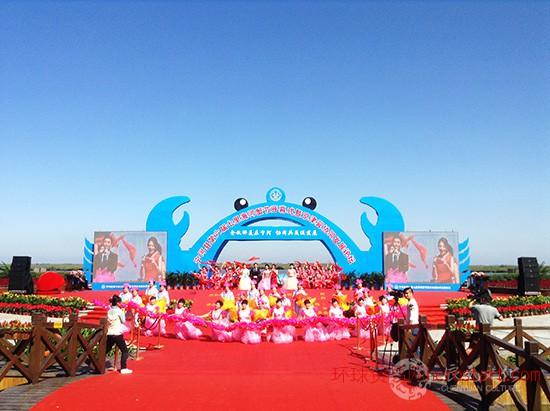 辰元文化活动策划——七里海河蟹节