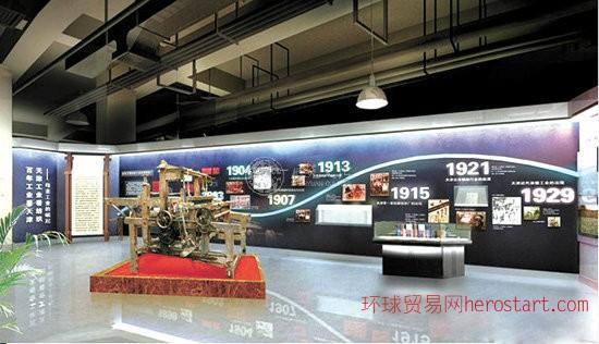 辰元文化展馆建设——天津纺织博物馆