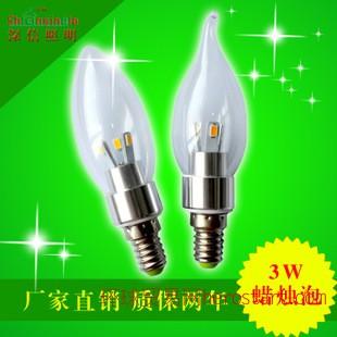 LED高亮度3WE14LED蜡烛灯球泡灯