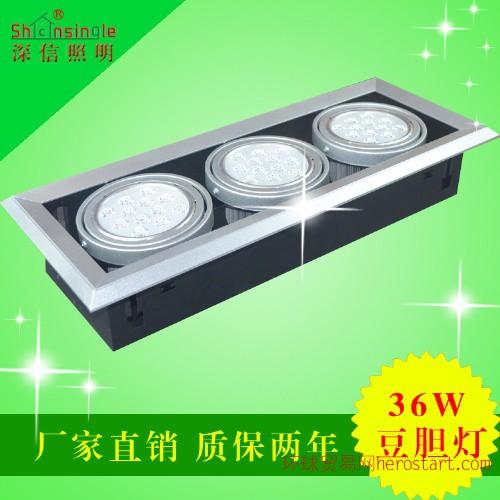 LED商业照明36W射灯斗胆灯