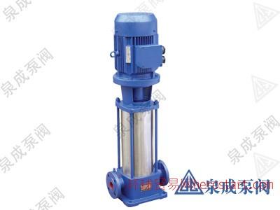 GDL立式多级管道泵, 瓯北管道泵