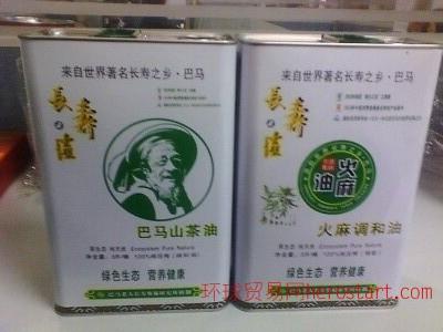 巴马火麻油厂家批发