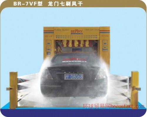 BR-7VF型全电脑龙门毛刷洗车机
