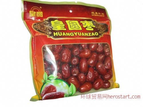 皮薄肉厚红枣皇圆枣一级袋装美容养颜圣品