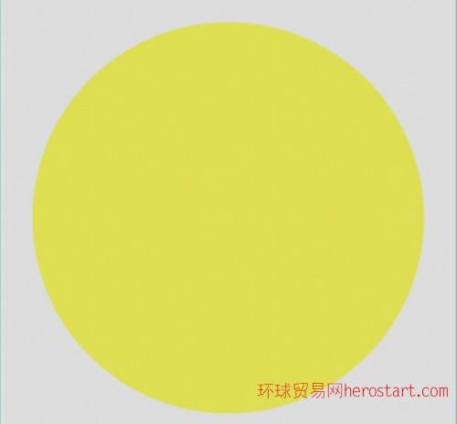 SUP 8012鲜黄