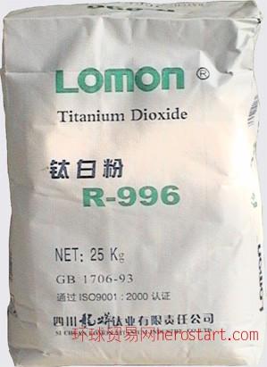 R-996多功能高耐候钛白粉