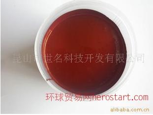 SM8805铁红