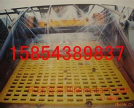 耐磨、抗冲压聚氨酯筛网 聚氨酯筛网