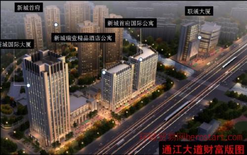 新城瑞壹产权式精品酒店公寓