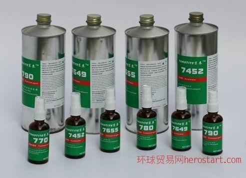 表面处理剂系列