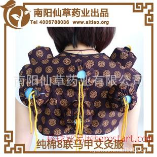 双层纯棉八联随身灸服肩颈椎背胸8连艾灸马甲艾灸盒温灸器不锈钢