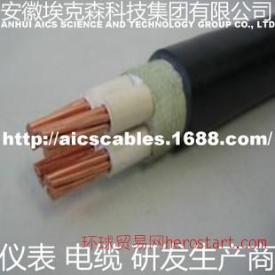 BPYJVP1铜芯交联聚乙烯铜丝缠绕屏蔽变频电缆