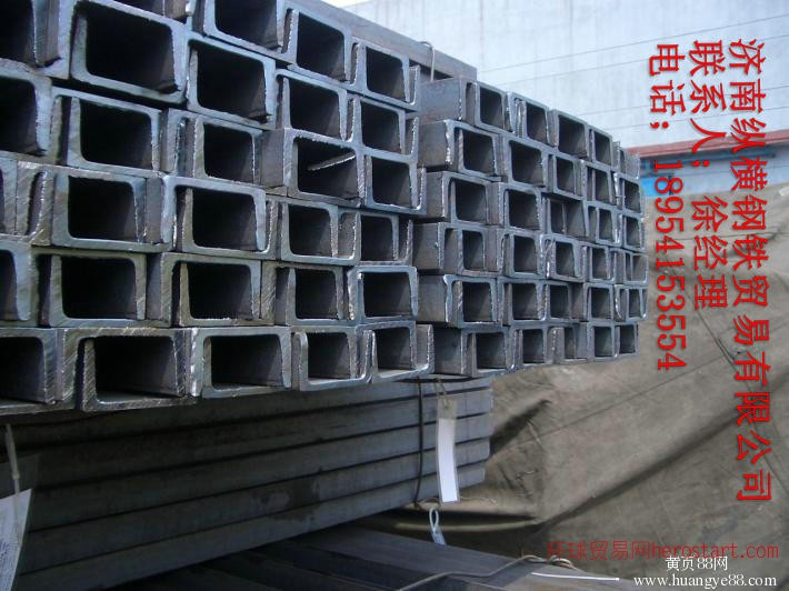 济南纵横引领钢材未来,供应槽钢品质好价格低