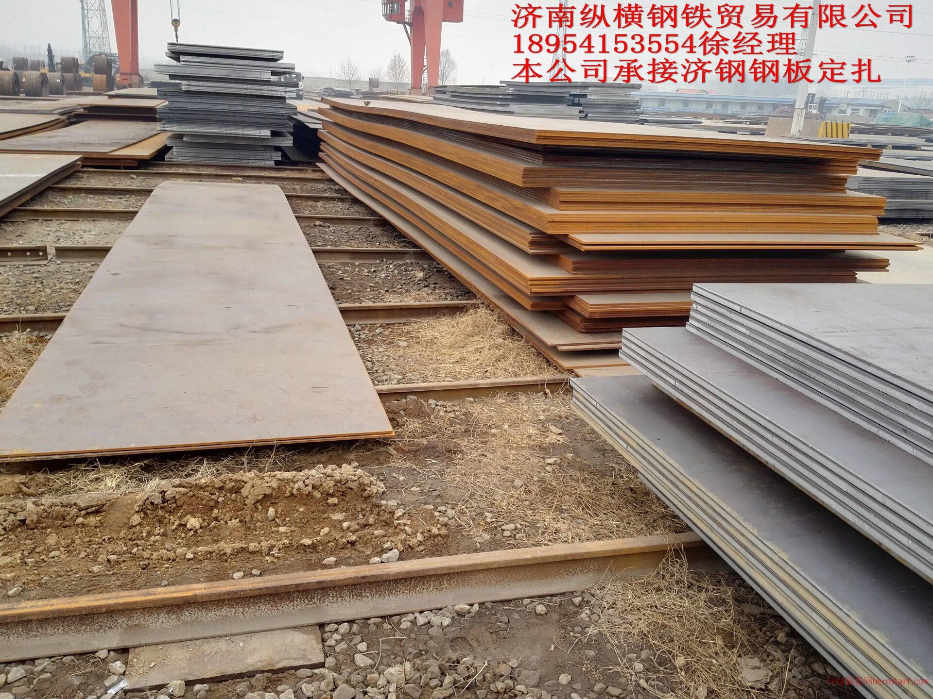 钢板最近走势 济钢普板价格出 纵横