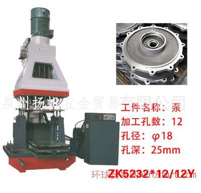 泵类加工数控多轴钻床 ZK5232立式多轴钻床 加工效率高 操作安全