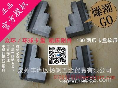 白塘湖攻丝机 SWJ-16 螺纹加工机床
