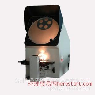 福建哈量总代理 供应哈量台式投影仪1302型