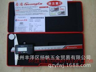 原装桂林广陆数显深度卡尺0-150mm 有图有真相 有价有优势