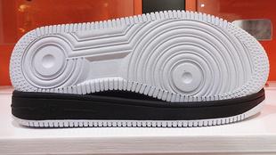 提供优质橡胶鞋底 品质卓越5085 潮流新款板鞋鞋底 板鞋鞋底