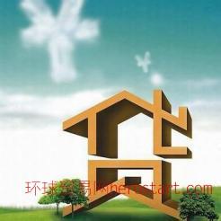 房屋短期借款