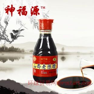 2014新品调味品批发醋山西特产6老陈醋桌上瓶整件发货陈醋调料