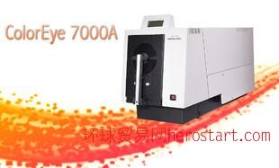 Color-Eye 7000A-台式分光光度仪
