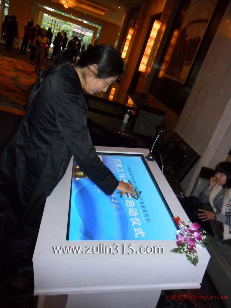 重庆LED显示屏,互动投影,触摸屏,电子签到出租