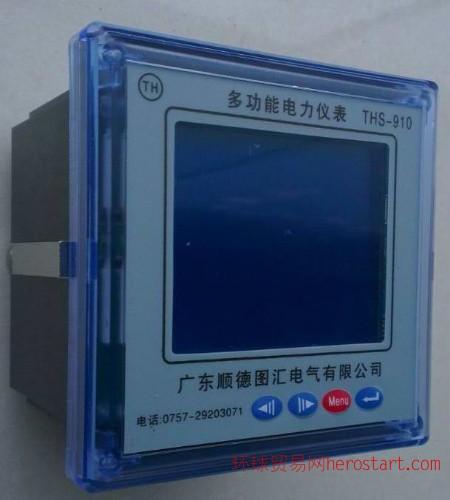 THS-910多功能电力仪表