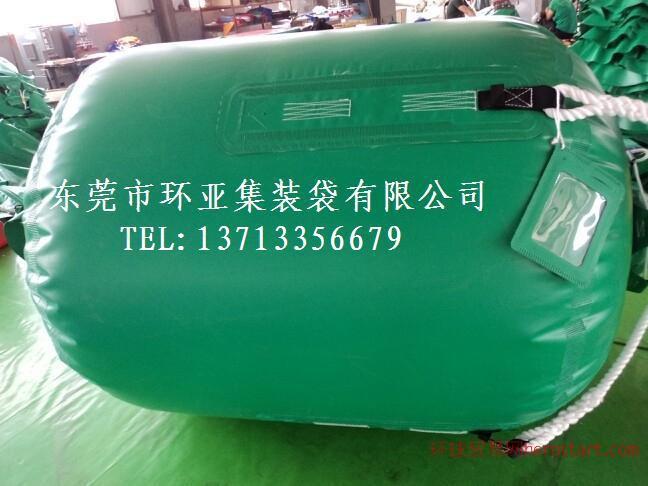 PVC吨袋,PVC集装袋