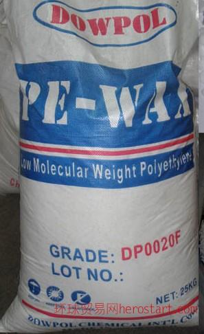 现货进口多功能净味PH调节剂,涂料油墨环保调节剂