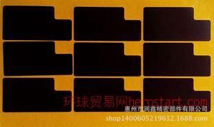 惠州厂家长期供应导热石墨片 天然石墨片 散热石墨片