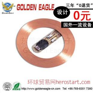 锁匙扣感应线圈,IC卡感应线圈,ID卡感应线圈生产批发GE757