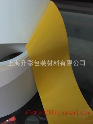 PI耐高温不干胶材料过锡炉300度 耐高温不干胶材料
