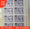 3M耐高温标签,特种标签,激光打印标签。