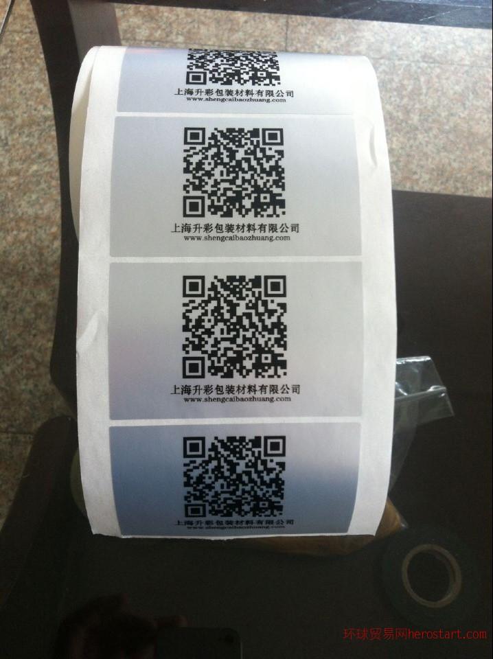 3M不干胶标签  上海3M耐高温不干胶标签