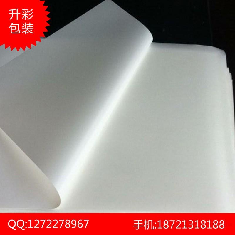 上海A4激光喷墨打印不干胶 防水标签