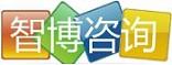 ISO认证咨询