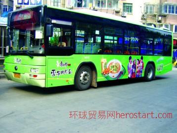 南通公交车身广告出租 招租 招商 加盟