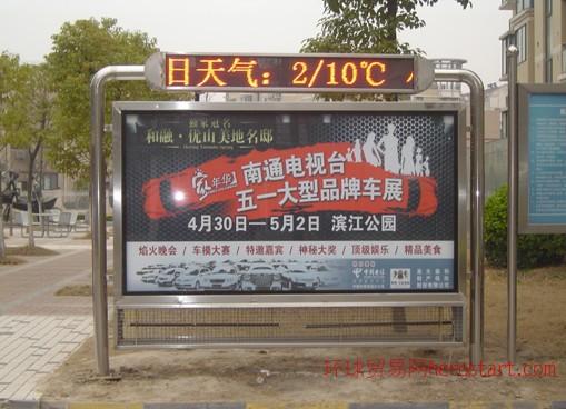 南通社区灯箱广告(小区灯箱广告)