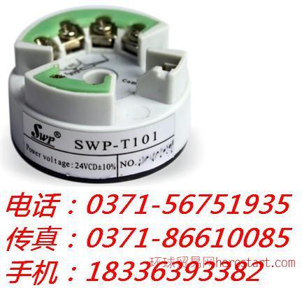 智能二次仪表,SWP-T101,温度变送器