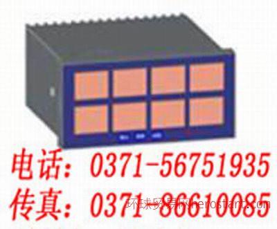 八路闪光报警器XXS-01、XXS-02、价格