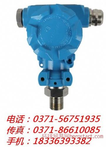 SFGW2160D温度变送器,现货产品,百特