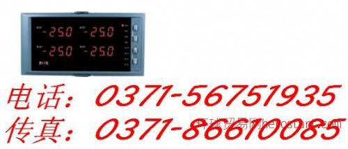 四回路数显仪,NHR-5740,新虹润仪表价格