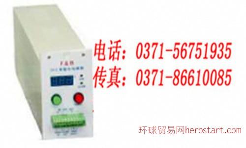 定制福州百特SFY-1110K工业电源箱