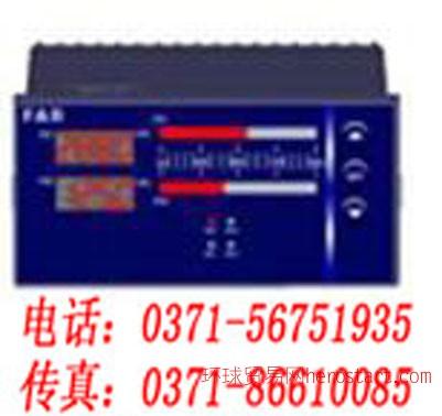 海业仪表特价XMG7000光柱数显表