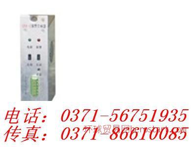压差变送器,MDM460,麦克设备,通讯接口