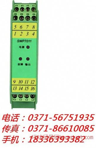 福州昌晖,SWP7168,SWP7069,隔离器