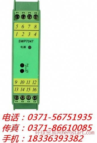 SWP7148-SWP7049-配电器-详细资料