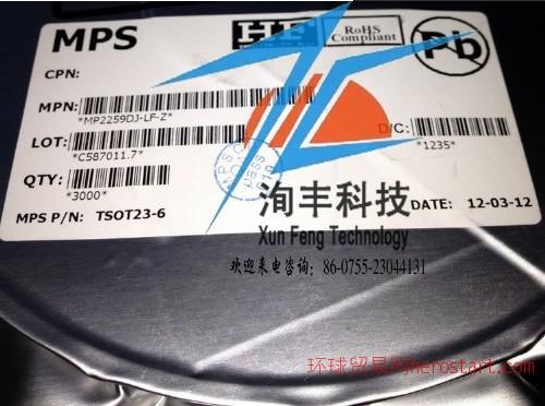 MP2359 MP2259 MPS 电源IC