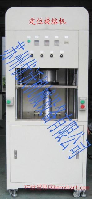 滤芯焊接机 滤芯旋熔机